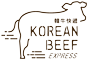 Korean Beef Express 韓牛快遞